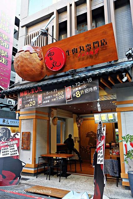 16209966312 3f027d2685 z - 熱血採訪│雷丸牛肉丸專賣店。源自於日本的爆漿牛肉丸襲台(已歇業)