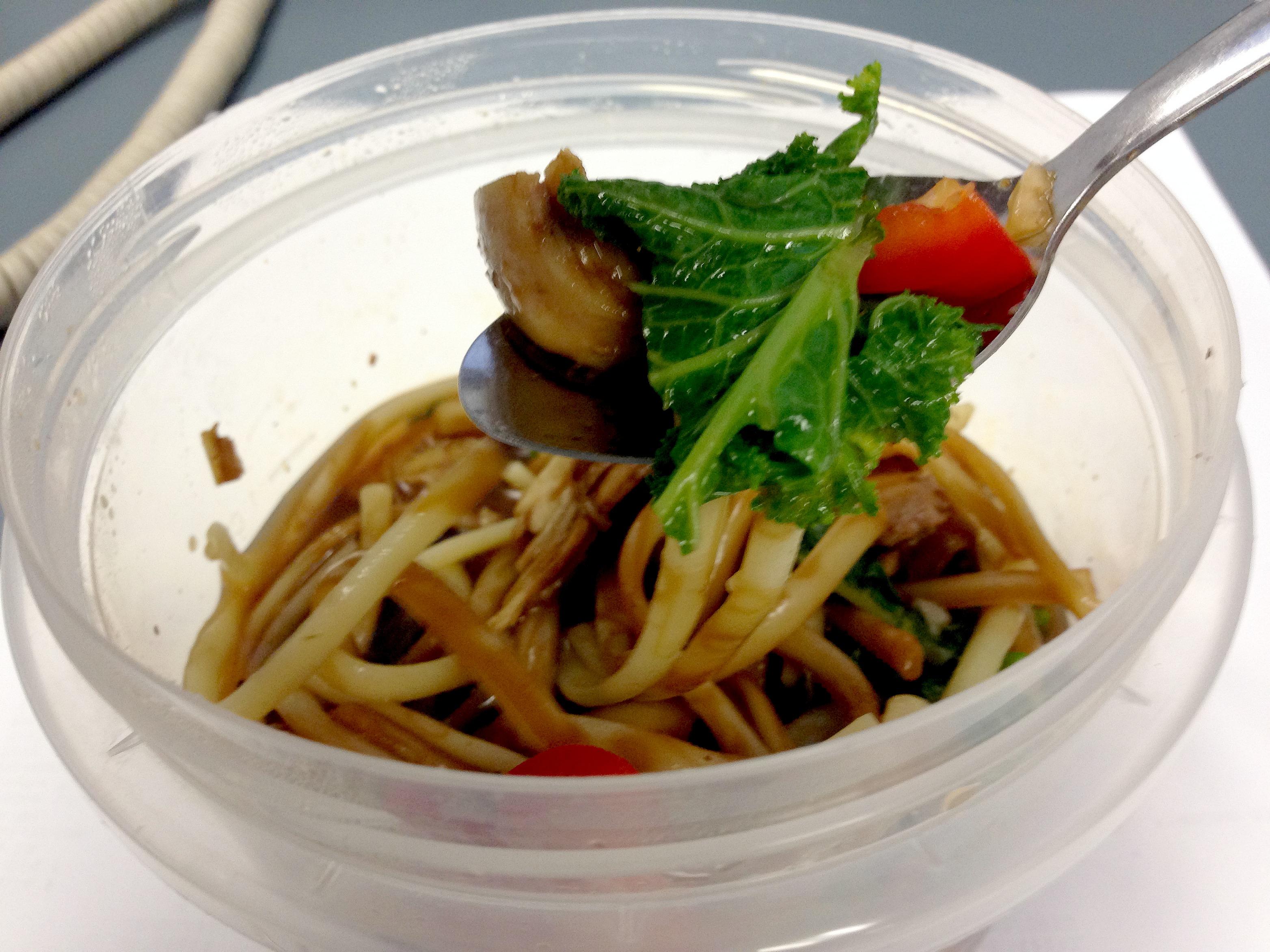 Homemade noodle bowl
