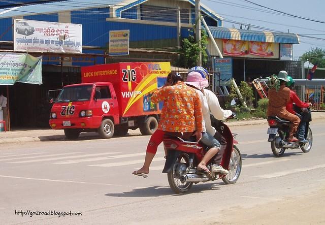 Движение в Камбодже