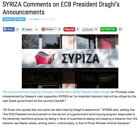 15a23 Syriza reacciona positivamente anuncios BCE