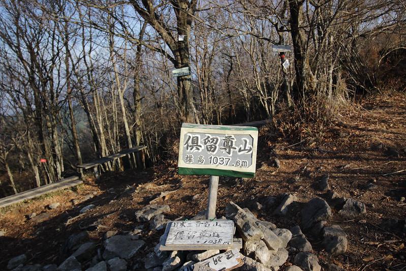20141124-曽爾高原-0153.jpg