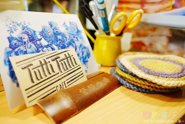 督醍咖啡 Tutti Tutti Cafe (20)