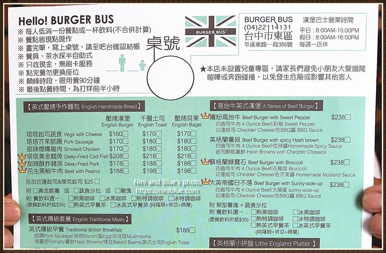 台中漢堡巴士菜單menu價位02