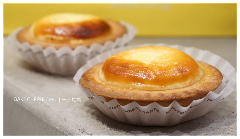 BAKE CHEESE TART 新光南西店 04