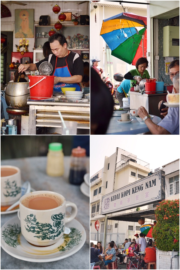 Keng Nam Coffee Shop