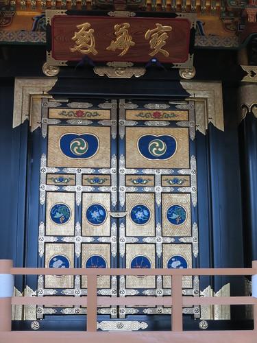 Yotokuin's Mausoleum (Hogeden)