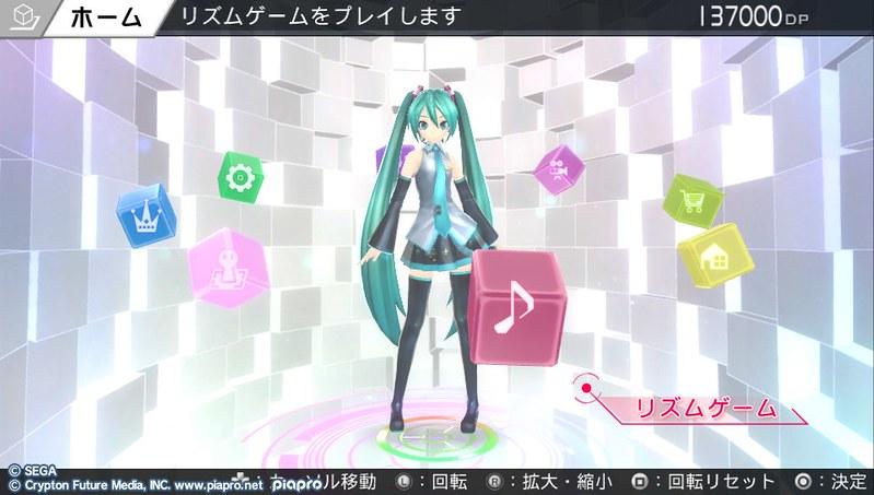 Miku Project Diva F 2 2