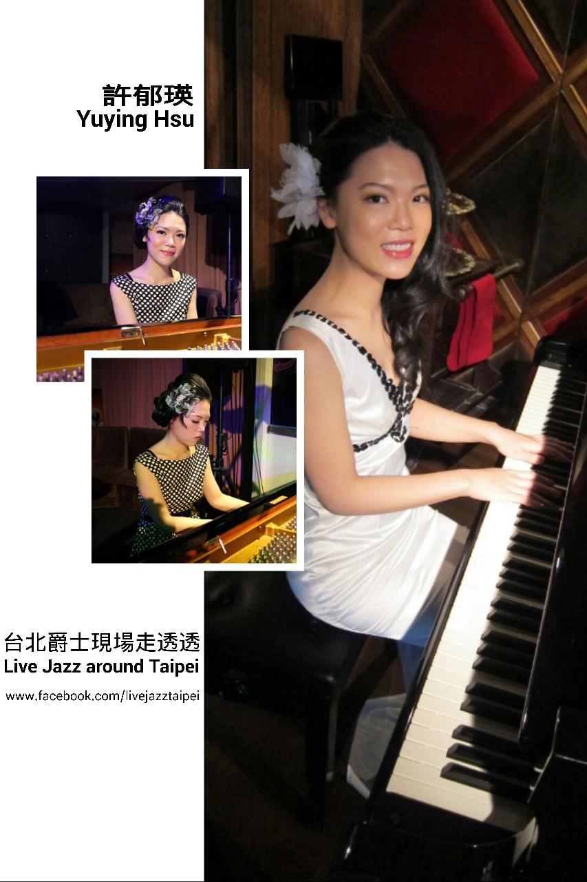Piano-許郁瑛