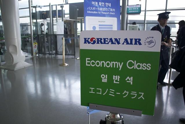 Korean Air, Economy Class