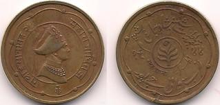 1944 Jaipur 1 anna