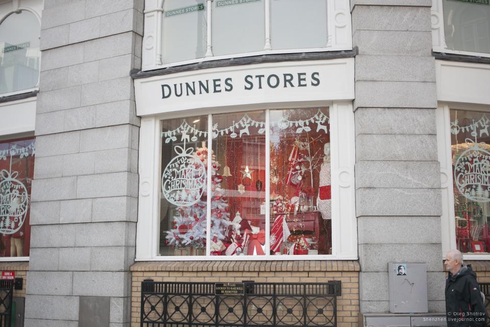 Dunes Stores - Chrismas Showcase