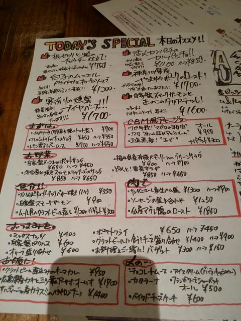 CRAFT BEER MARKET 淡路町