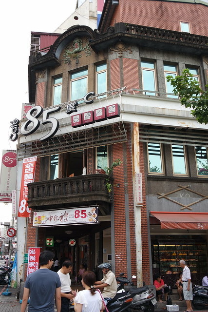 Cafe 85