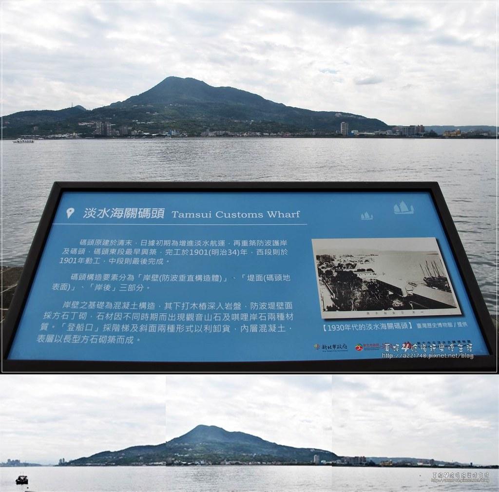 06-2海關碼頭看觀音山