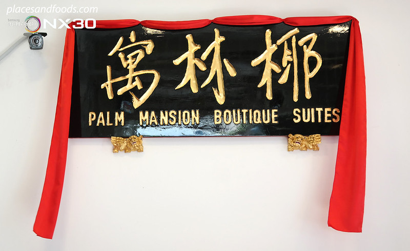 palm mansion boutique suites penang