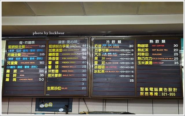 台東美食榕樹下米苔目藍蜻蜓速食蕭家有夠讚肉圓012