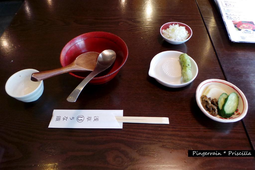 The condiments for the Hitsumabushi