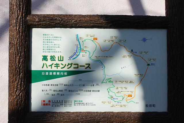 2014-03-16_00016_高松山