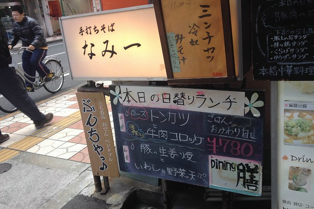 20141203なみ一