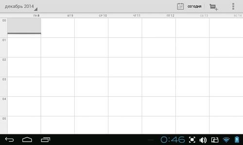 Screenshot_2014-12-08-00-46-08