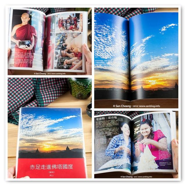 Photobook of 2014 - 2