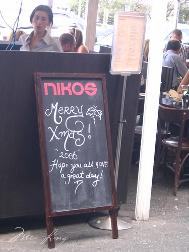 Nikos sign