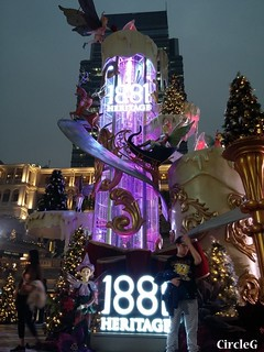 11 CIRCLEG 尖沙咀 1881 沙田新城市廣場 透明迷宮 (1)
