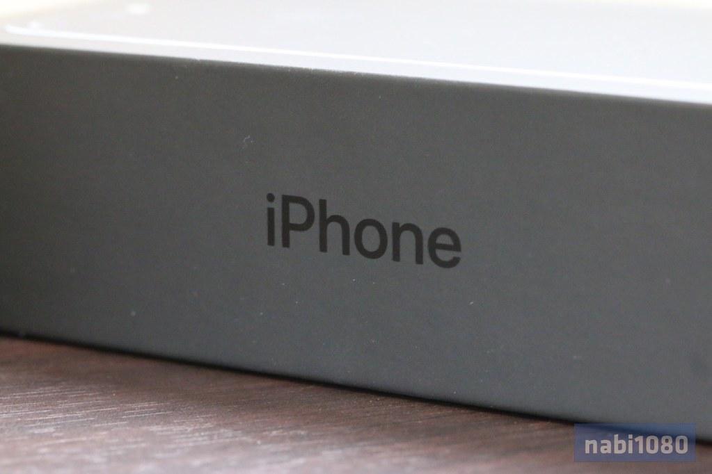 iPhone 7 Plus02
