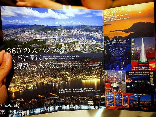 長崎道佐山夜景32