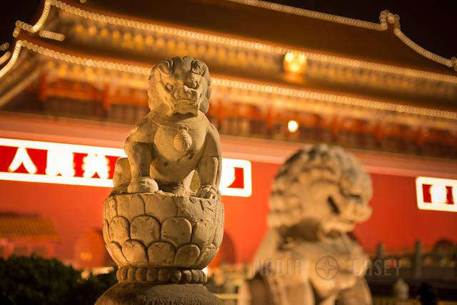 Chinese Sculpture  -  Beijing, China