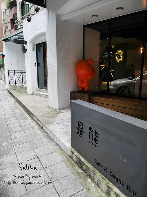 台北早午餐是熊咖啡 (4)