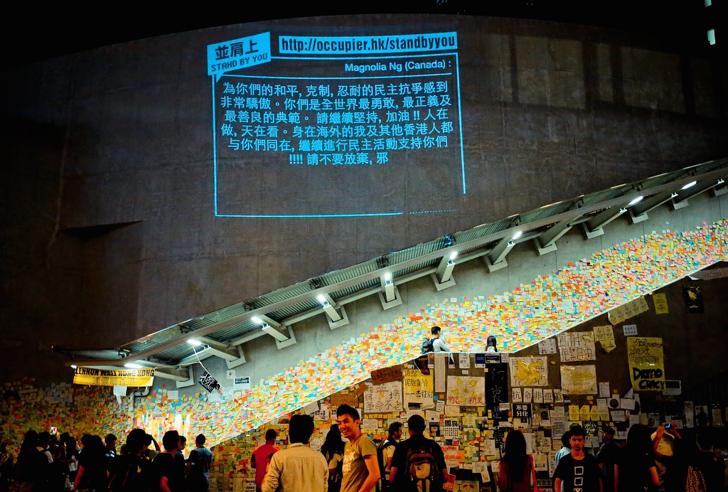 Umbrella movement - 0895