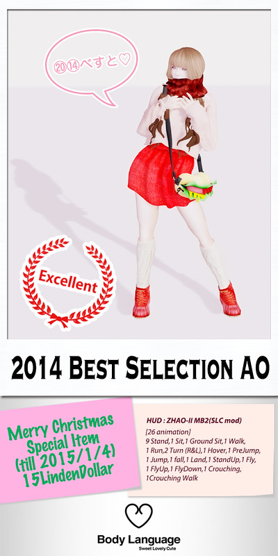 2014 Best Selection AO