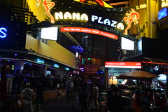 Nana Plaza entrance Bang 7-9-14