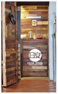 日安小砌手作食堂-29