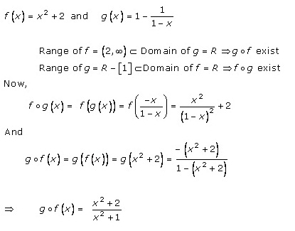 RD Sharma Class 12 Solutions Free online Chapter 2 Functions Ex2.3 Q1-ix