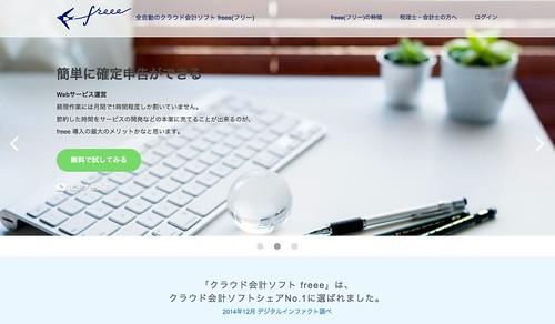 mac_ss 2015-01-19 16.45.13