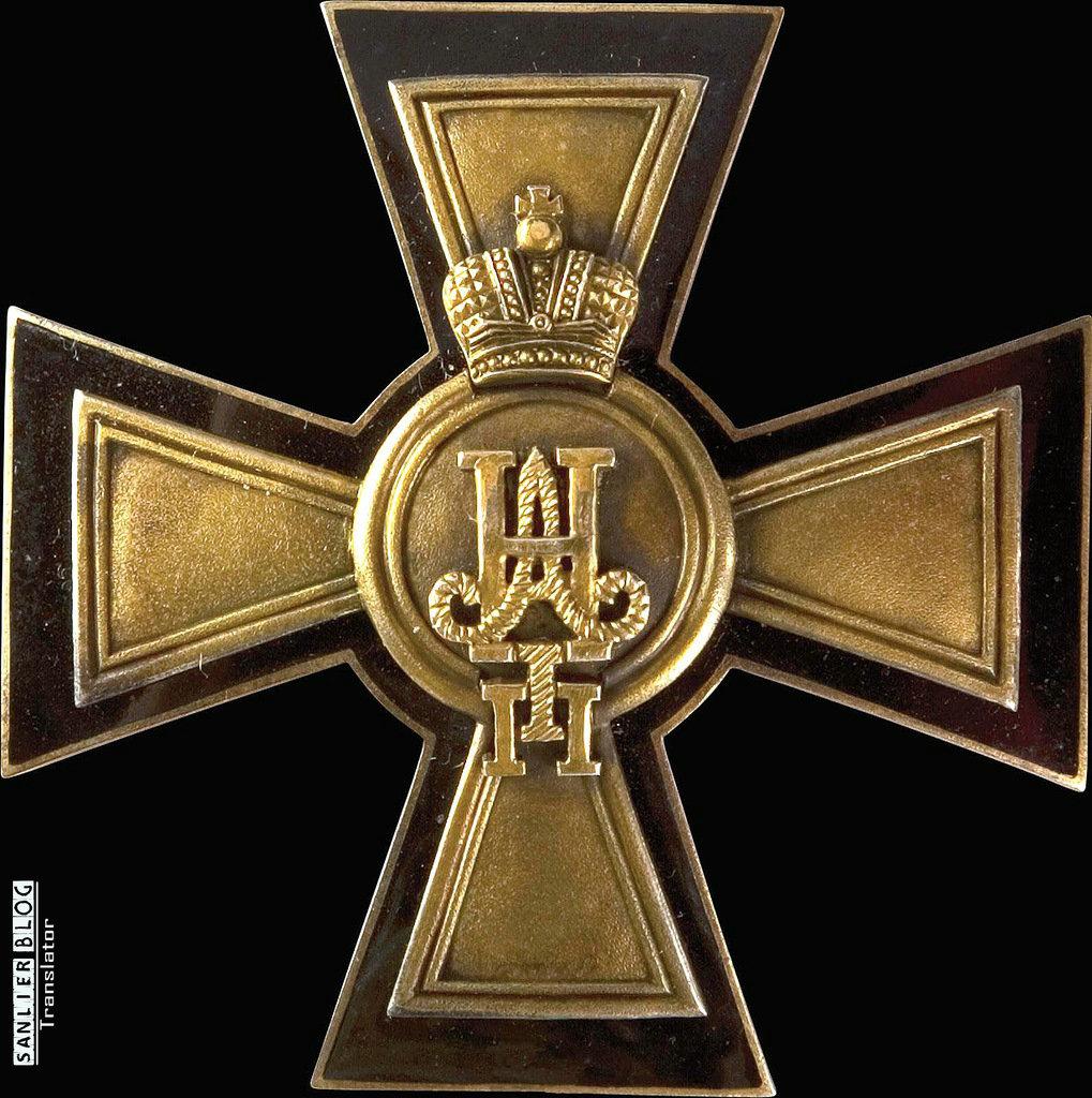 俄罗斯帝国军徽18