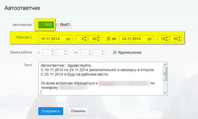 2014-11-11_090645