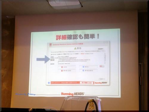 Photo:2014-12-04_T@ka.'s Life Log Book_【Event】DeP そろそろウィルス対策考え直さない?_05 By:logtaka