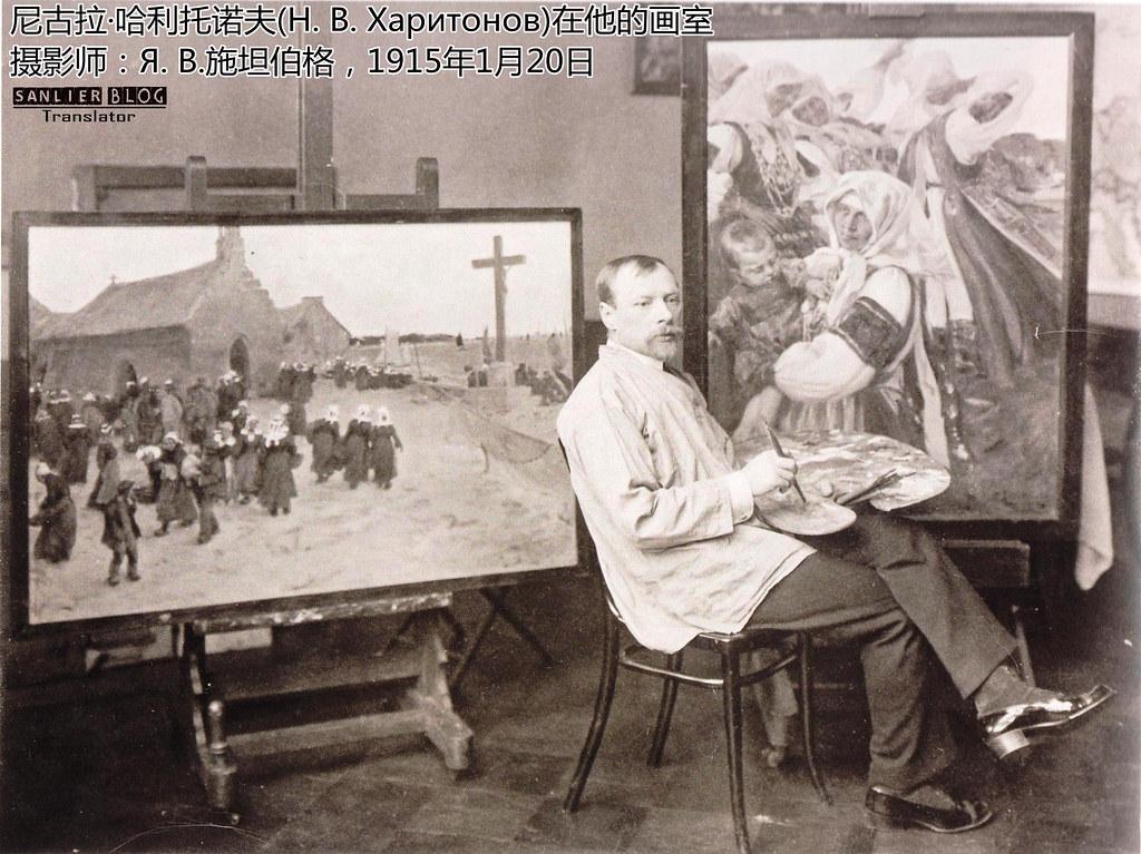 19世纪末-20世纪初俄罗斯人像摄影(22张)20