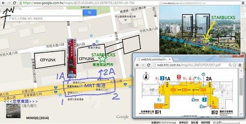 20141218 星巴克南港車站門市位置圖(小畫家)