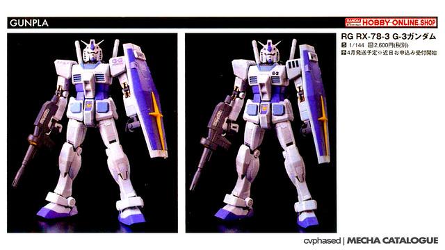 Bandai Hobby Online Shop Exclusive - RG RX-78-3 G-3 Gundam