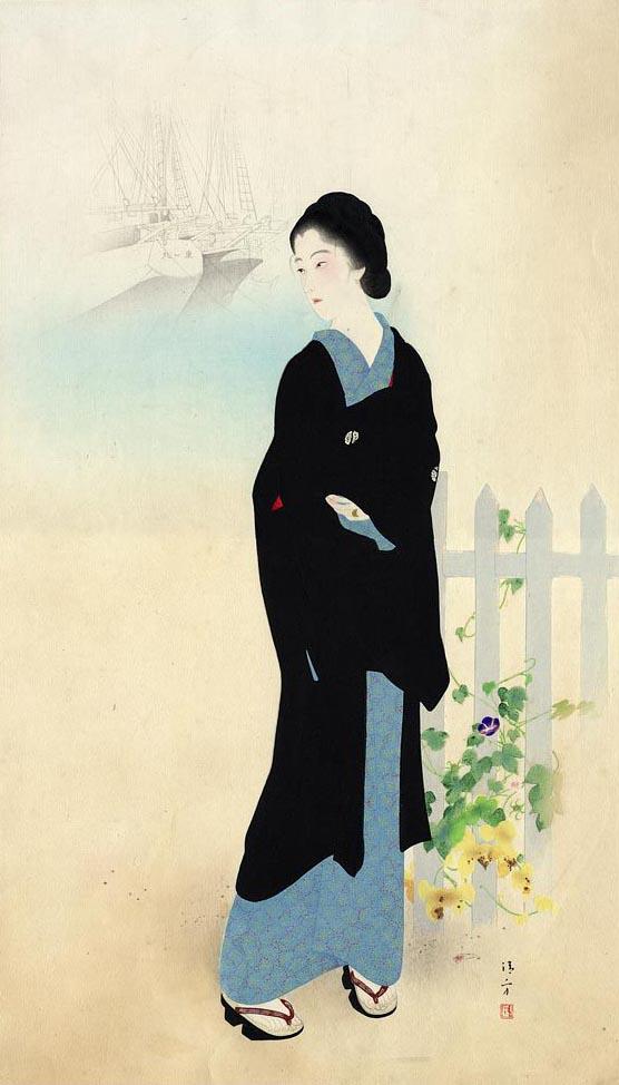 Kiyukata1
