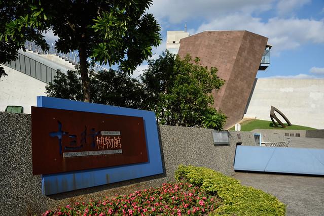 十三行博物館