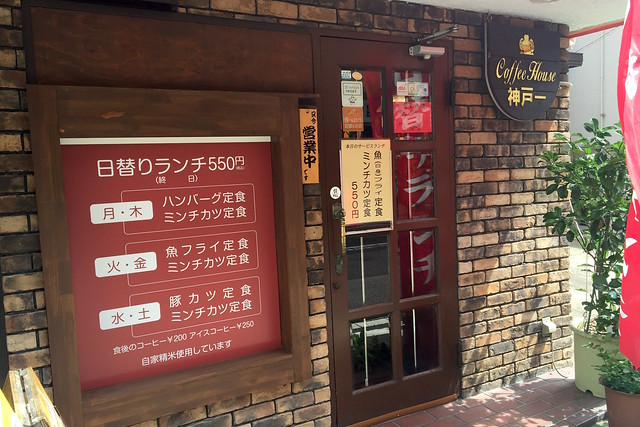 20160524神戸一