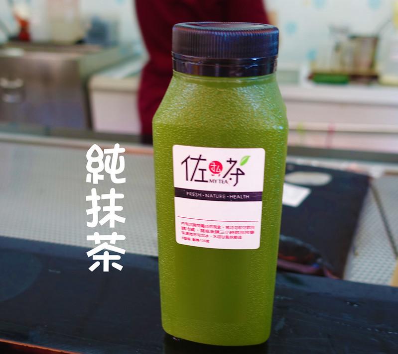 高雄美食(佐私茶)-21