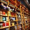 Great visit to Ann Patchett's Nashville #bookstore Parnassus Books. #roadtrip #books