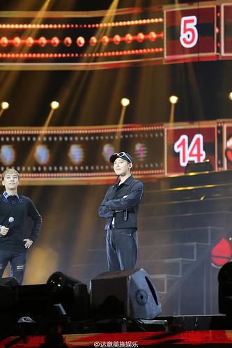 Big Bang - Made V.I.P Tour - Dalian - 26jun2016 - dayimeishi - 14