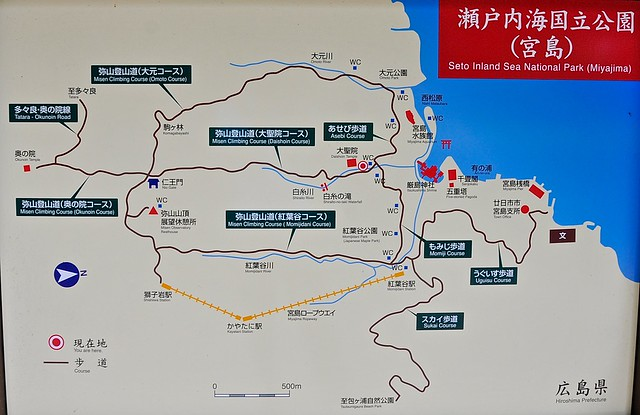 Map of routes to top of Mount Misen